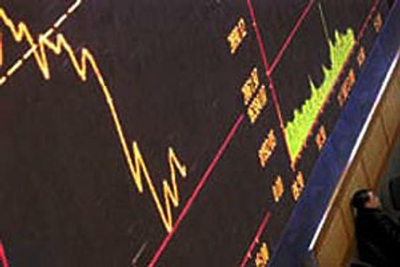 Borsa, gevşek seyir izledi