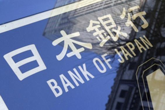 BOJ faiz oranını değiştirmedi
