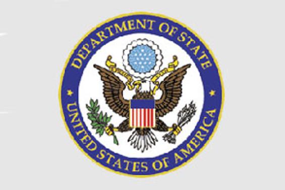 ABD'den, Iraklılara uzlaşma çağrısı