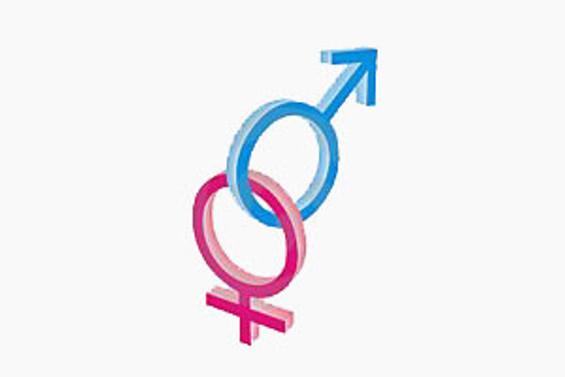 Kadın - erkek eşitliği en çok İzlanda'da sağlanıyor