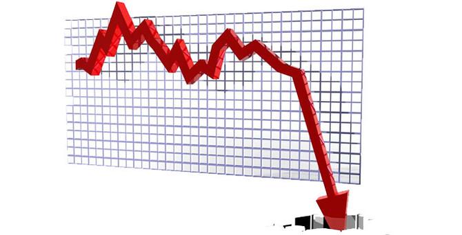 Borsa ilk seansta yüzde 0,13 değer kaybetti