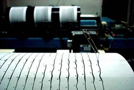 Sivas'ta 3.9 büyüklüğünde deprem