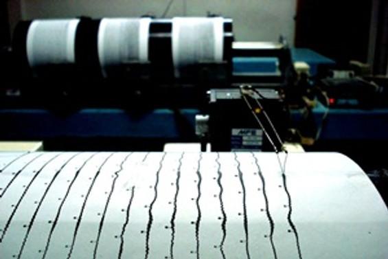 Oniki Adalar açıklarında 4.8 büyüklüğünde deprem