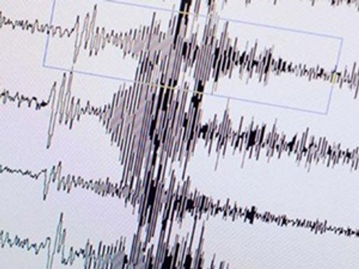 Erzincan'da 4.3'lük deprem