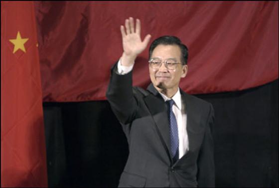 Çin Başbakanı Ciabao Ankara'ya geliyor