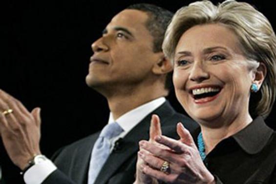 Obama ve Clinton, Şeker Bayramı'nı kutladı