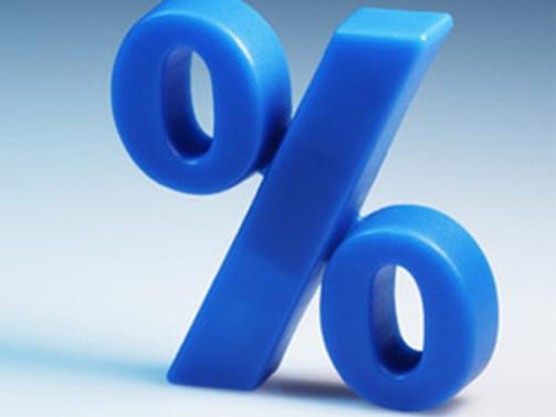 Gösterge tahvilin yeniden ihracında faiz yüzde 9.12