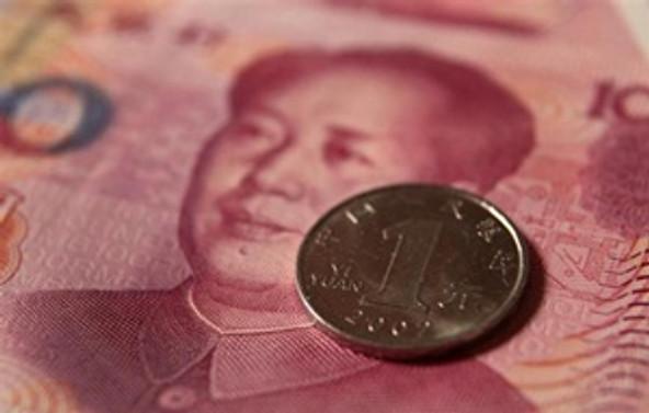 Çin'in CDS'leri İrlanda'yı solladı