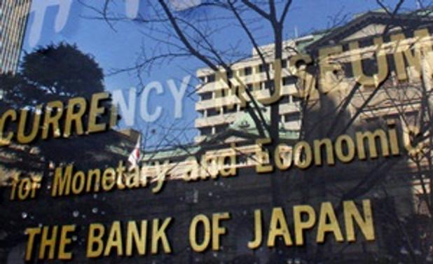 Japonya'da Şubat ayı enflasyonu değişmedi