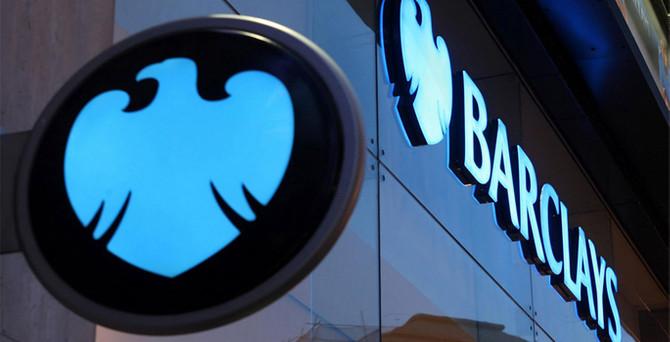 Banka devi 30 bin kişiyi işten çıkaracak