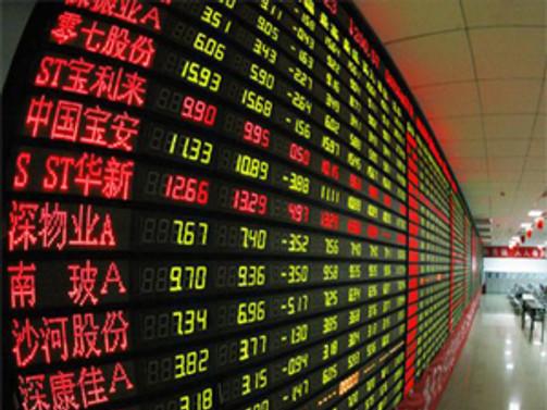 Asya ve ABD borsaları haftaya düşüşle başladı