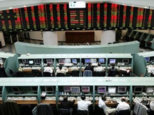 Borsa ilk yarıda yüzde 1 değer kaybetti