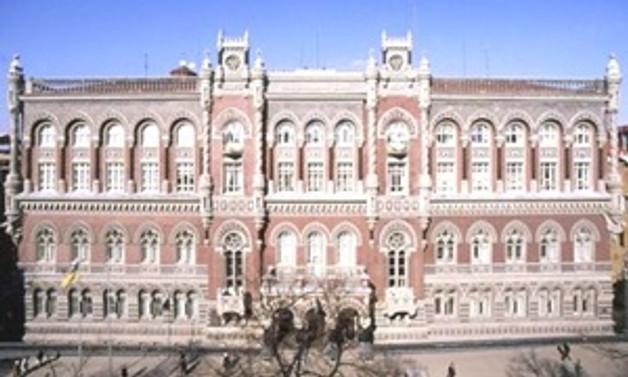 Ukrayna'nın CDS'leri üç ayın en yüksek seviyesinde