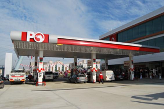 Petrol Ofisi'nin iştirakine para cezası