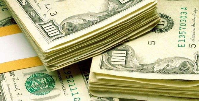 Dolar/TL son 1 ayın en düşüğünde
