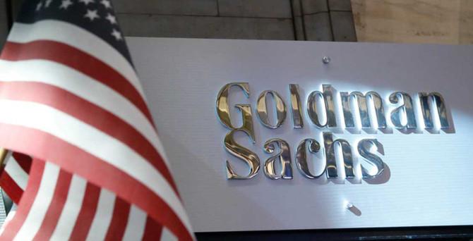 Goldman Sachs, Petlim'e ortak oluyor