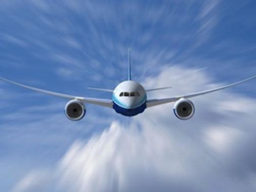 Maltepe ve çevresi uçuşlara kapatıldı!