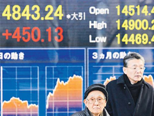 Asya borsaları iki haftanın zirvesini gördü
