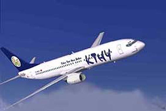 KTHY İngiltere'ye doğrudan uçamayacak