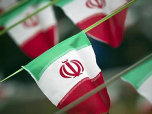 İran, Basra Körfezi'nde enerji santrali inşa edecek