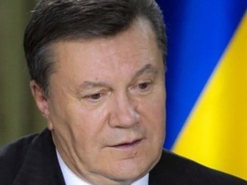 AB Yanukoviç'in malvarlığını dondurdu