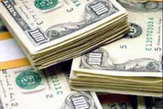 Türkiye 543 milyon dolar dış borç ödedi