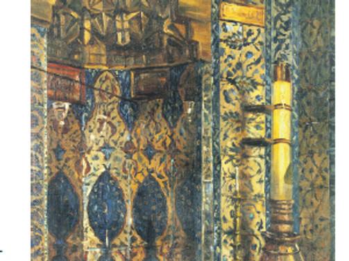 Şevket Dağ'ın 'Mihrab'ına 90 bin lira