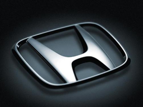 Honda 2 milyon aracı geri çağırdı
