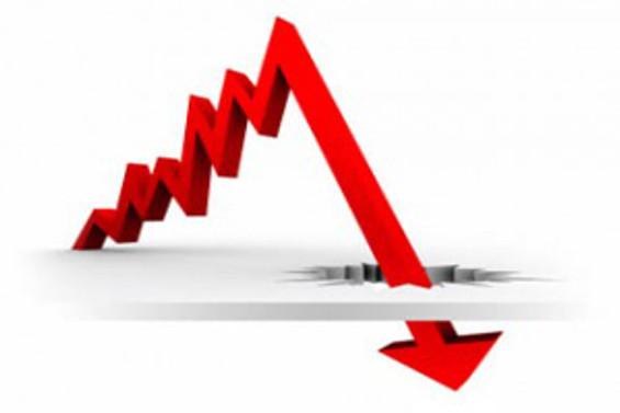 ABD'de sanayi üretimi düştü
