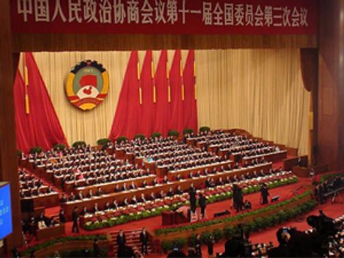 Çin, savunma bütçesini 'savunuyor'