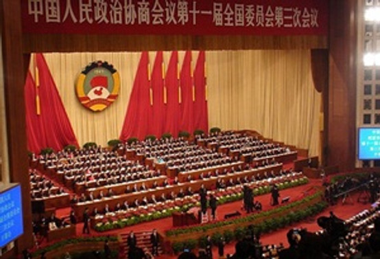 Çin 12'nci Ulusal Halk Kongresi sona erdi