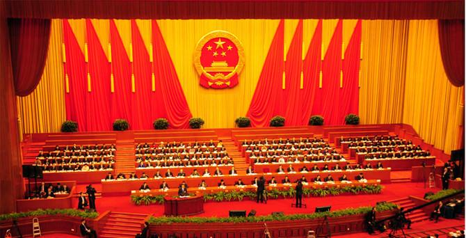 Çin'in büyüme hedefi yüzde 7,5