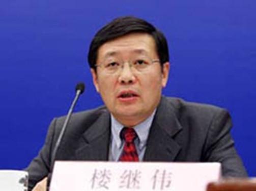 Çin'de öncelik istihdam