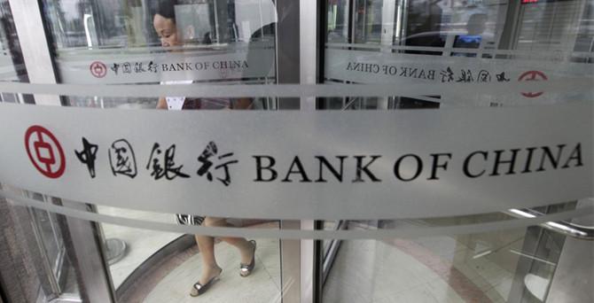 'Bank of China lisans için başvurmadı'