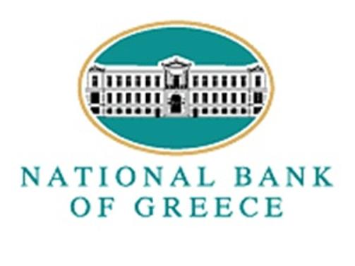 NBG, sermaye açığını artırım olmadan karşılayacak