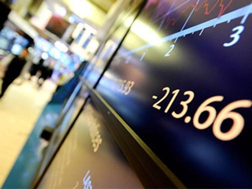 Borsa, ilk seansı düşüşle tamamladı
