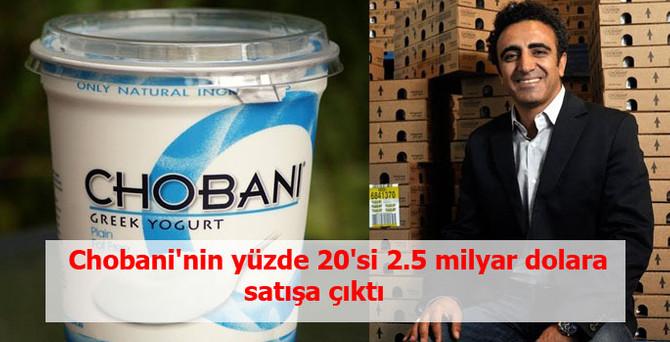 Chobani'nin yüzde 20'si 2.5 milyar dolara satılıyor