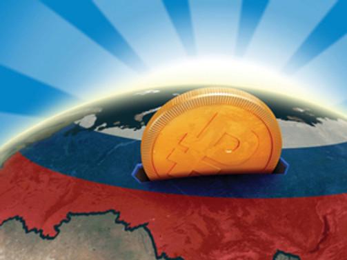 Rusya'nın CDS'leri iki yılın zirvesinde