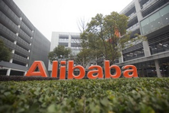 Alibaba Group halka açılıyor
