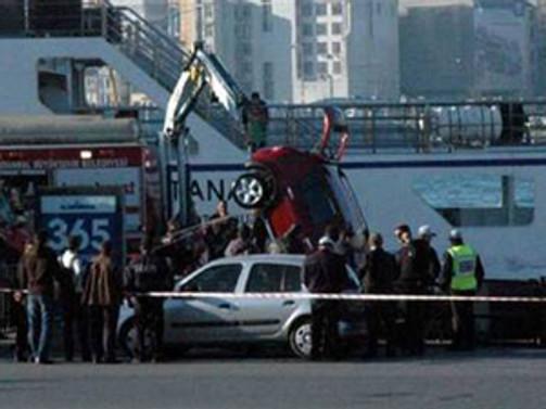 İDO'dan kaza açıklaması