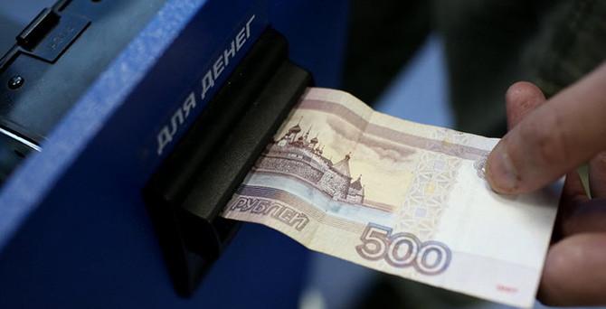 Rusya döviz repo faizini artırdı