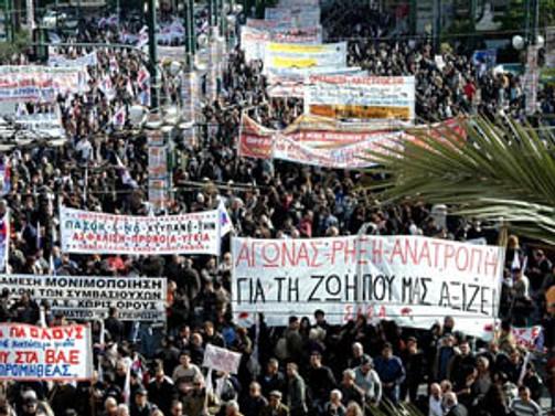 Yunanistan'da memurlar yarın greve gidiyor