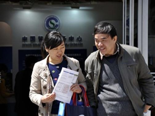 Çin'de TÜFE hedefin altında kaldı; ÜFE yine düştü