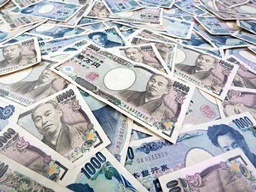 Japonya, para akıtmaya devam edecek