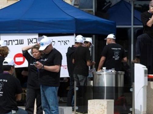 İsrail ekonomisinde veriler sokakla örtüşmüyor