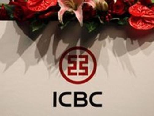 ICBC 2013'te kazançlarını yüzde 10.2 artırdı