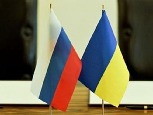 Ukrayna'ya gaz akışı başlıyor