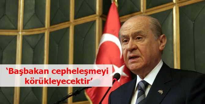 """""""MHP önemli sayılabilecek bir başarıya imza attı"""""""