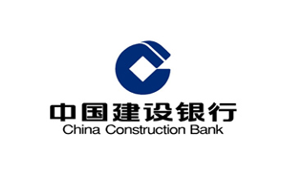 China Construction Bank kârını artırdı