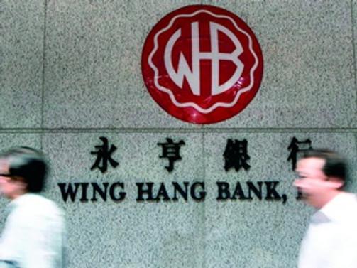 Wing Hang Bank satılıyor
